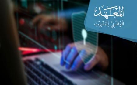أمن المعلومات الرقمية