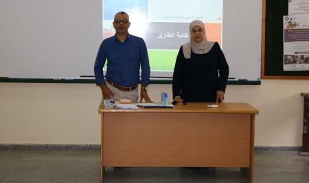 المعهد الوطني يفتتح دورة كتابة التقارير الإدارية